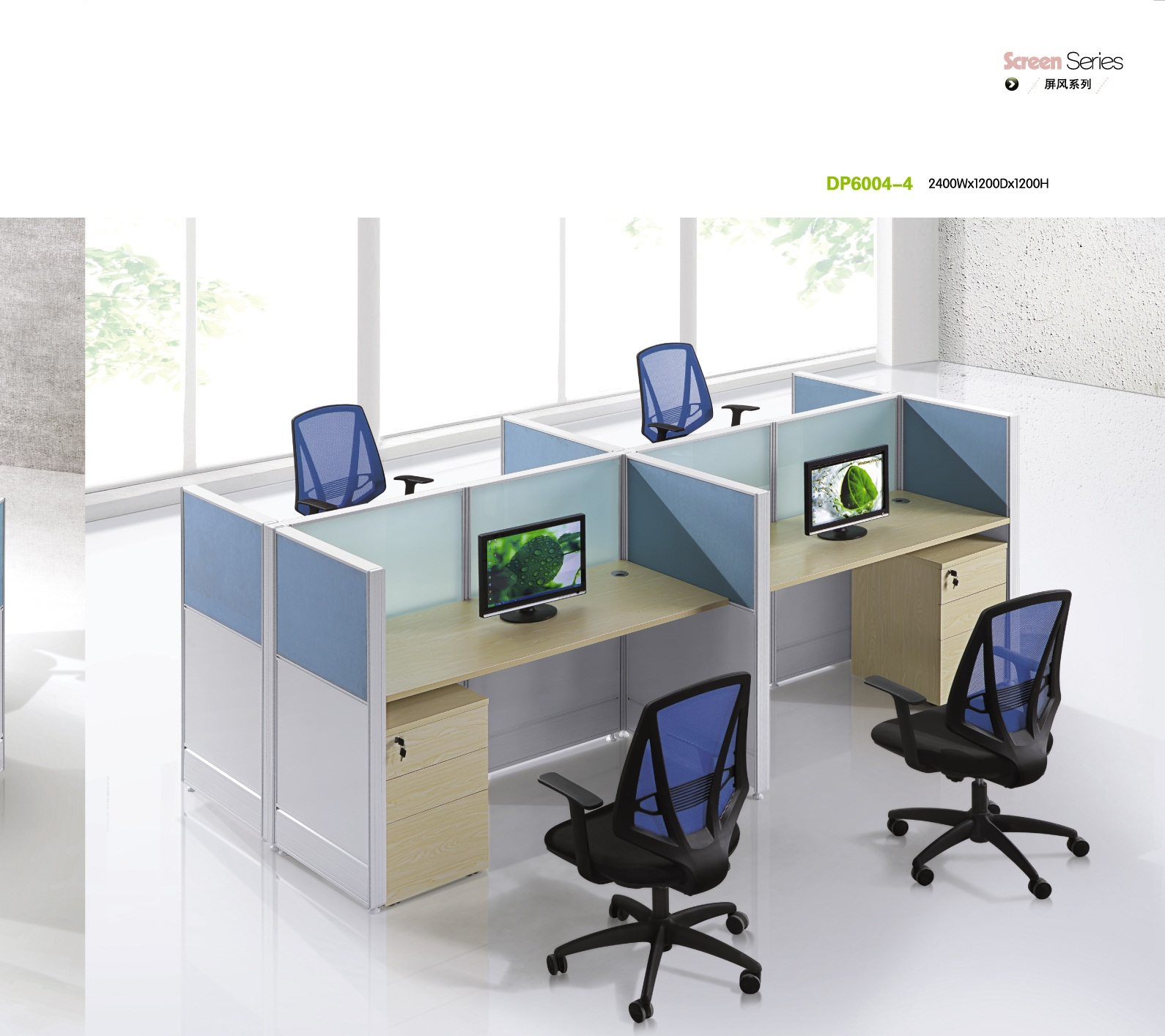 4-Way Office Workstation